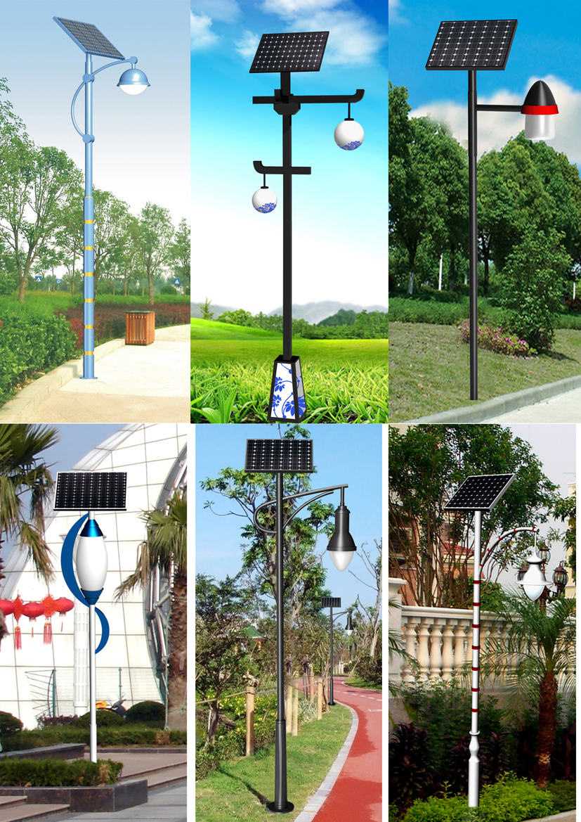 40W Solar LED Garden Light 1.jpg